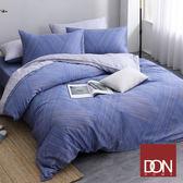 加大四件式天絲兩用被床包組-DON復刻藍調