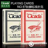 撲克NO.97撲克牌窄牌橋牌炸金花斗地主紅藍色娛樂用紙牌