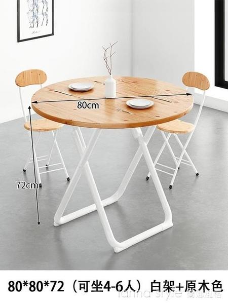可折疊圓桌餐桌家用小戶型現代簡約休閒圓形桌子洽談桌椅組合飯桌 年終大促 YTL