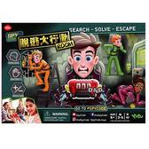 《 P&P GAMES 》脫逃大行動 Operation Escape╭★ JOYBUS玩具百貨