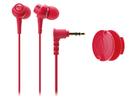 【台中平價鋪】全新鐵三角 ATH-CKL203 耳塞式耳機 紅色 馬卡龍糖果造型   台灣鐵三角公司貨