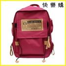 快樂購 後背包 帆布韓版雙肩包男背包電腦包學院風書包休閒容量旅行包