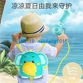 水槍兒童玩具背包大容量高壓大號呲抽拉式噴水槍打水仗神器男女孩【白嶼家居】