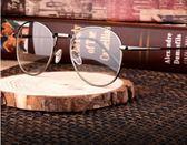 【優選】文藝復古眼鏡框男款正韓圓形金屬全框防輻射