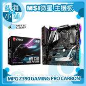 MSI 微星 MPG Z390 GAMING PRO CARBON 主機板