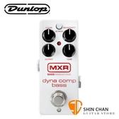 Dunlop M282G1 MXR 貝斯壓縮效果器 【Dunlop Dyna Comp Bass Pedal】
