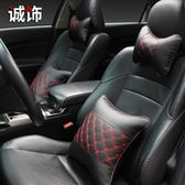汽車頭枕護頸枕車用一對四季通用車內座椅枕頭腰靠枕抱枕車載用品 祕密盒子