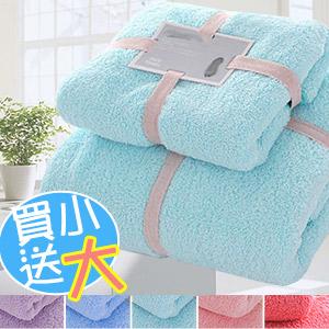海灘大毛巾(大+小)+沙灘浴巾.珊瑚絨毛巾不掉色不掉毛居家保暖海邊度假.專賣店特賣會推薦哪裡買