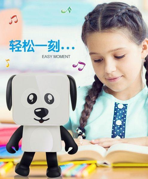 【智能玩具】智能跳舞小方狗機器人藍牙音箱藍牙機器人 小方智能音響 卡通迷你【H00142】