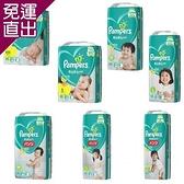 幫寶適Pampers 日本境內Pampers-綠色巧虎幫寶適彩盒版(黏貼/褲型)4包裝 黏貼NB/S/M/L褲型M/【免運直出】