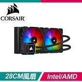 【南紡購物中心】CORSAIR 海盜船 iCUE H115i ELITE CAPELLIX 水冷散熱器
