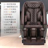 美辰雙SL導軌3D機械手多功能家用智能按摩椅全身揉捏按摩沙發YTL 草莓妞妞