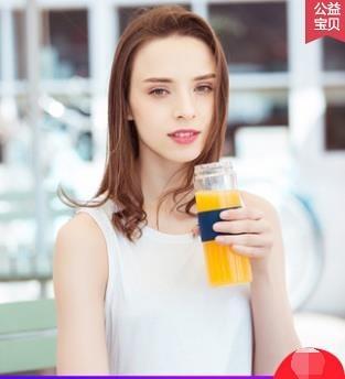 Lerth榨汁機家用水果小型迷你電動榨汁杯便攜式全自動果蔬多功能 NMS小明同學