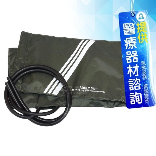 來而康 Spirit精國 P-102NA+P-107ADT 血壓壓脈帶 一般尺吋 零配件系列 雙管壓脈氣帶