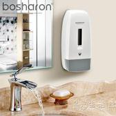 酒店免打孔手動皂液器壁掛式洗手液器家用洗潔精洗手液盒瓶 聖誕節歡樂購