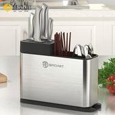 詩諾雅廚房置物架不銹鋼用品筷子刀叉盒鏟勺子瀝水餐具收納架刀架
