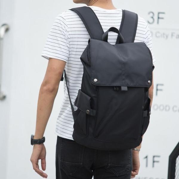 後背包男韓版潮女士簡約休閒背包防水尼龍帆布大容量旅行包書包【快速出貨】