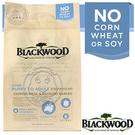此商品48小時內快速出貨》BLACKWOOD 柏萊富《全犬│鯰魚&珍珠麥》功能性滋補養生5LB/2.2kg