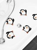 防滑貼 卡通企鵝PVC浴室防滑墊地墊浴缸止滑貼