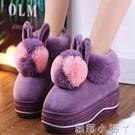 棉拖鞋女包跟冬季厚底防水皮棉拖可愛毛毛鞋高跟保暖居家外穿棉鞋 蘿莉小腳丫