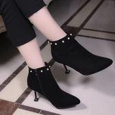 短靴 女鞋子2018秋冬季新款歐美尖頭絨面磨砂短靴子性感貓跟高跟馬丁靴