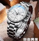 2020新款手錶男士全自動機械錶潮流運動學生石英電子霸氣男錶瑞士 自由角落