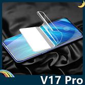 vivo V17 Pro 滿版水凝膜 全屏3D曲面 抗藍光 高清原色 防刮耐磨 防爆抗汙 螢幕保護貼 (兩片裝)
