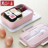 日式飯盒便當盒可微波爐加熱保溫學生分格2帶蓋1層韓國成人帶餐盒