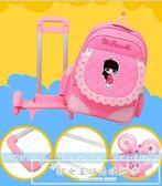 兒童拉桿書包六輪女孩公主小學生雙肩包女童書包1-3-5-6年級拖拉igo『韓女王』