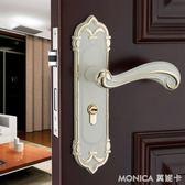 歐式家用室內靜音門鎖現代簡約臥室實木房門執手鎖五金鎖具門把手 美斯特精品