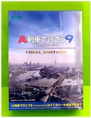 (代訂) 正版 PC版 A列車 9 V5.0 Final edition 最終版