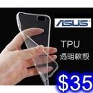 華碩ASUS 華碩LIVE 透明TPU軟殼 清水套