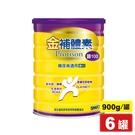 金補體素 鉻100 均衡營粉粉狀配方 900gX6罐 (糖尿病適用) 專品藥局【2017625】