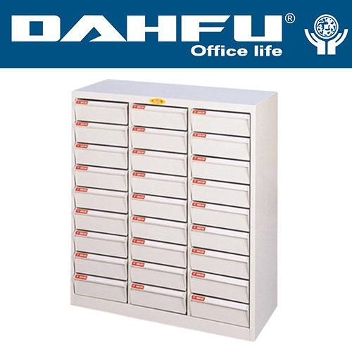 DAHFU 大富   SY-B4-TU-254NG  加深型效率櫃-W900xD450xH880(mm) / 個