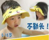 冠潔寶寶洗頭帽嬰兒童洗澡洗發帽防水護眼浴帽可調節護耳加大