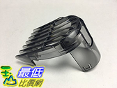 [106美國直購] New HAIR CLIPPER COMB For Philips QC5510 QC5530 QC5570 3-15mm clipper hair shaver Replacement Accessories P