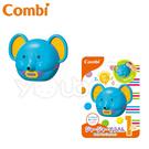 康貝 Combi 噴水小象洗澡玩具 /噴水.戲水玩具