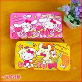 Hello Kitty 凱蒂貓 布丁狗 大耳狗 正版 拉鍊 長皮夾 (L) 皮夾 錢包 生日禮物 B10631