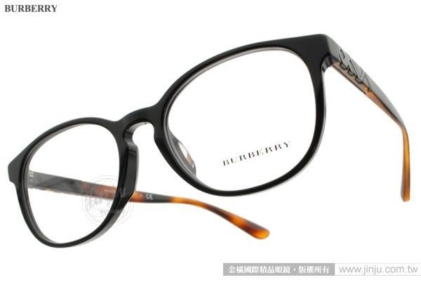 BURBERRY 光學眼鏡 BU2241F 3001 (黑-琥珀棕) 英倫經典格紋貓眼款 # 金橘眼鏡