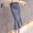 魚尾裙女士魚尾裙半身裙新款秋冬中長款加厚針織包臀荷葉邊彈力緊身 快速出貨