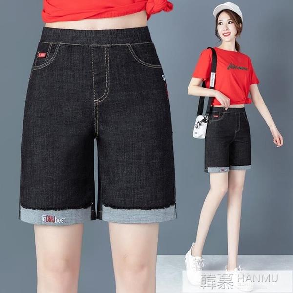 高腰牛仔短褲女士夏寬鬆薄款五分褲子中年媽媽鬆緊腰闊腿大碼短褲 萬聖節狂歡