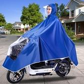 電動摩托車雨衣單人男女成人騎行電瓶自行車單雙帽檐騎車雨披【小艾新品】