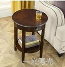 美式小圓幾簡約角幾客廳邊幾沙發邊櫃茶几迷你小圓桌床頭邊桌WD   一米陽光