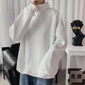 高領針織衫男秋冬大碼毛衣線衣胖子純色外套韓版【左岸男裝】