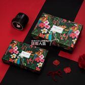 禮盒彩繪生日禮物盒 森繫ins發光歐式創意七夕浪漫送男友禮品包裝禮盒 數碼人生