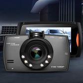 新款汽車載行車記錄儀單雙鏡頭高清夜視無線360度全景24小時監控【全館免運限時八折】