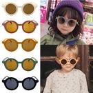 韓國時尚兒童太陽眼鏡 潮流圓框太陽眼鏡 抗紫外線UV400 檢驗合格