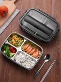保鮮盒飯盒便當成人小學生帶蓋韓國女健身食堂超長分格保溫日式簡約餐盒城市
