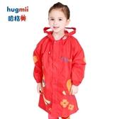 hugmii兒童雨衣寶寶雨衣大帽檐卡通男童女童學生雨衣無縫拼接雨披