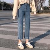 當當衣閣-高腰牛仔褲女 春秋新款百搭修身 顯高寬鬆闊腿潮ins直筒褲